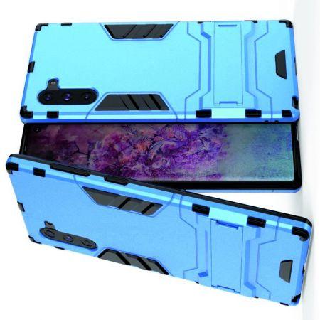 Защитный усиленный гибридный чехол противоударный с подставкой для Samsung Galaxy Note 10 Голубой