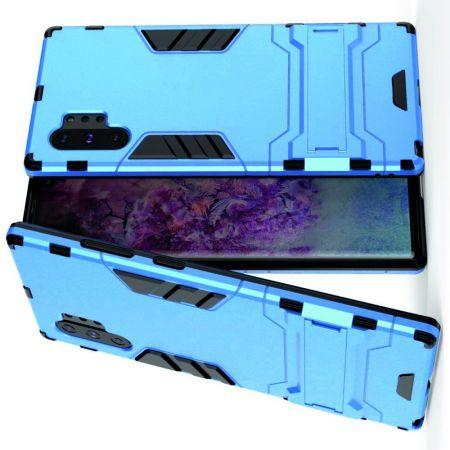 Защитный усиленный гибридный чехол противоударный с подставкой для Samsung Galaxy Note 10 Plus Голубой