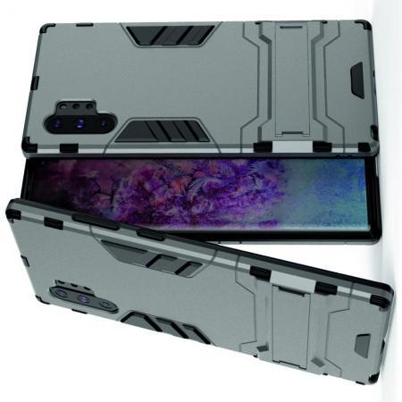 Защитный усиленный гибридный чехол противоударный с подставкой для Samsung Galaxy Note 10 Plus Серый