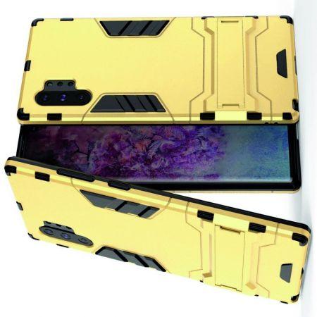 Защитный усиленный гибридный чехол противоударный с подставкой для Samsung Galaxy Note 10 Plus Золотой