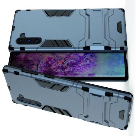 Защитный усиленный гибридный чехол противоударный с подставкой для Samsung Galaxy Note 10 Синий