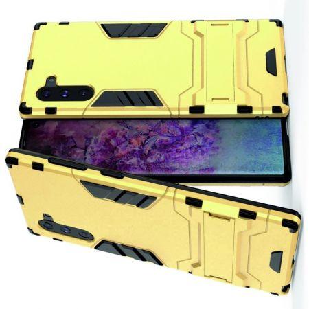 Защитный усиленный гибридный чехол противоударный с подставкой для Samsung Galaxy Note 10 Золотой