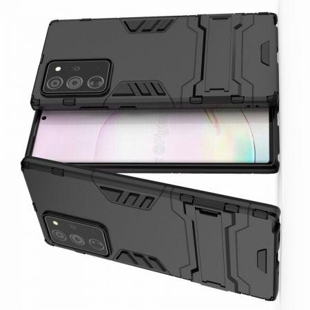 Защитный усиленный гибридный чехол противоударный с подставкой для Samsung Galaxy Note 20 Ultra Черный