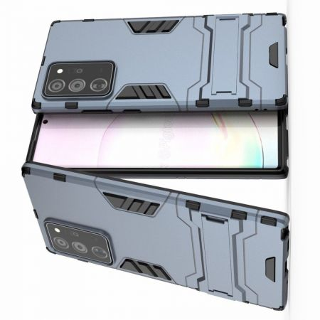 Защитный усиленный гибридный чехол противоударный с подставкой для Samsung Galaxy Note 20 Ultra Синий