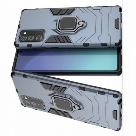 Защитный усиленный гибридный чехол противоударный с подставкой для Samsung Galaxy Note 20 Синий