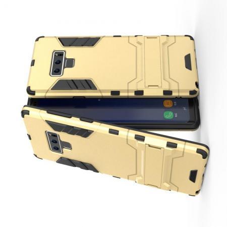 Защитный усиленный гибридный чехол противоударный с подставкой для Samsung Galaxy Note 9 Золотой