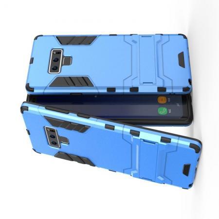Защитный усиленный гибридный чехол противоударный с подставкой для Samsung Galaxy Note 9 Голубой