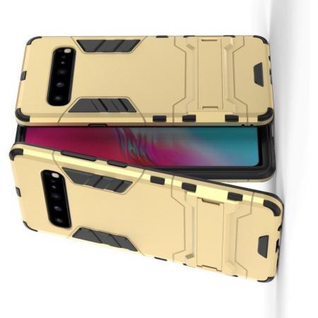 Защитный усиленный гибридный чехол противоударный с подставкой для Samsung Galaxy S10 5G Золотой