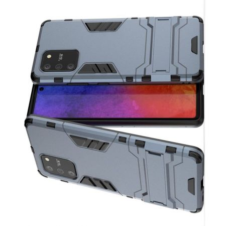 Защитный усиленный гибридный чехол противоударный с подставкой для Samsung Galaxy S10 Lite Синий