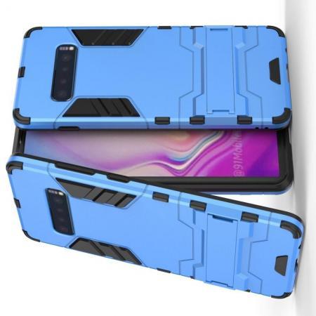 Защитный усиленный гибридный чехол противоударный с подставкой для Samsung Galaxy S10 Plus Синий