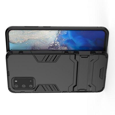 Защитный усиленный гибридный чехол противоударный с подставкой для Samsung Galaxy S20 Черный