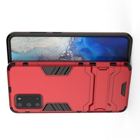 Защитный усиленный гибридный чехол противоударный с подставкой для Samsung Galaxy S20 Красный
