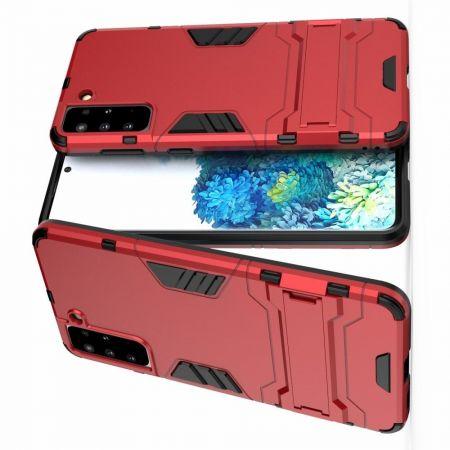 Защитный усиленный гибридный чехол противоударный с подставкой для Samsung Galaxy S21 Plus / S21+ Красный