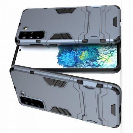 Защитный усиленный гибридный чехол противоударный с подставкой для Samsung Galaxy S21 Plus / S21+ Синий