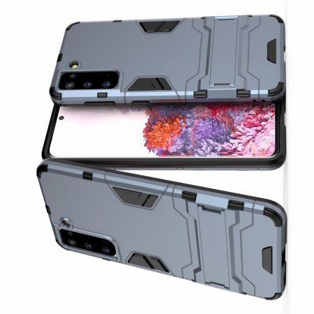 Защитный усиленный гибридный чехол противоударный с подставкой для Samsung Galaxy S21 Синий