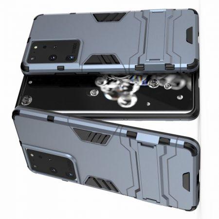 Защитный усиленный гибридный чехол противоударный с подставкой для Samsung Galaxy S21 Ultra Синий