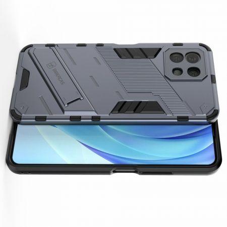 Защитный усиленный гибридный чехол противоударный с подставкой для Xiaomi Mi 11 Lite Синий