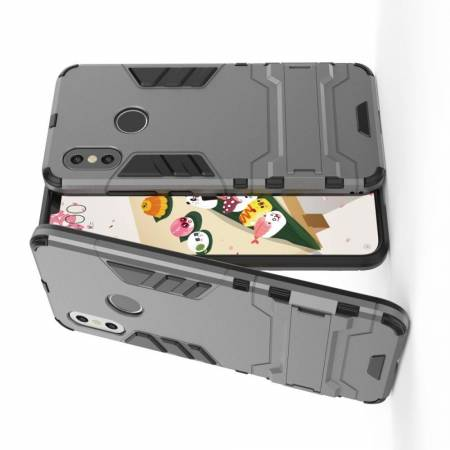 Защитный усиленный гибридный чехол противоударный с подставкой для Xiaomi Mi 8 Серый