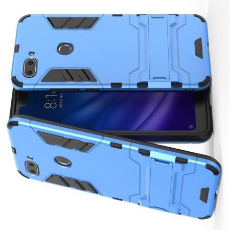 Защитный усиленный гибридный чехол противоударный с подставкой для Xiaomi Mi 8 Lite Синий