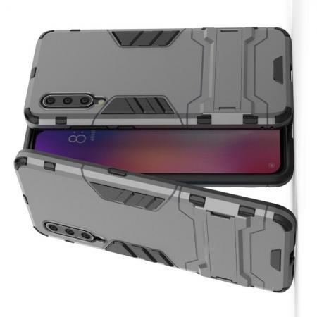 Защитный усиленный гибридный чехол противоударный с подставкой для Xiaomi Mi 9 Серый
