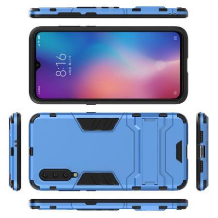 Защитный усиленный гибридный чехол противоударный с подставкой для Xiaomi Mi 9 Синий