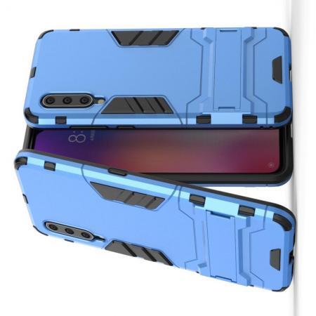 Защитный усиленный гибридный чехол противоударный с подставкой для Xiaomi Mi 9 Серебряный