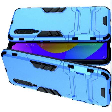 Защитный усиленный гибридный чехол противоударный с подставкой для Xiaomi Mi 9 Lite Голубой