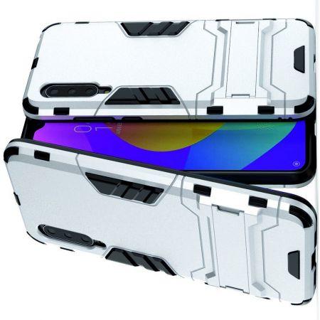Защитный усиленный гибридный чехол противоударный с подставкой для Xiaomi Mi 9 Lite Серебряный