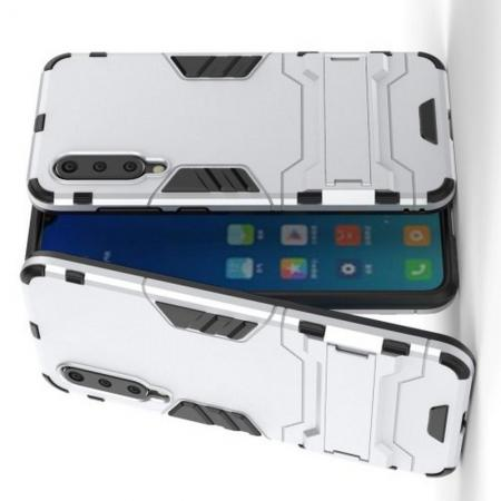 Защитный усиленный гибридный чехол противоударный с подставкой для Xiaomi Mi 9 SE Серебряный
