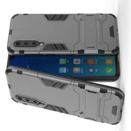 Защитный усиленный гибридный чехол противоударный с подставкой для Xiaomi Mi 9 SE Серый