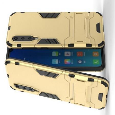 Защитный усиленный гибридный чехол противоударный с подставкой для Xiaomi Mi 9 SE Золотой