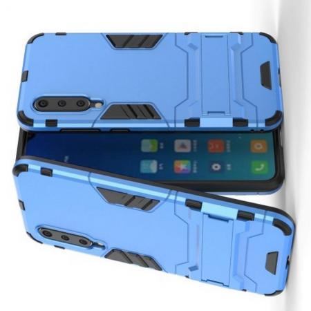 Защитный усиленный гибридный чехол противоударный с подставкой для Xiaomi Mi 9 SE Синий