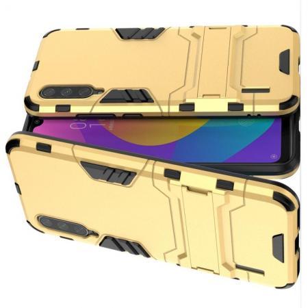 Защитный усиленный гибридный чехол противоударный с подставкой для Xiaomi Mi A3 Золотой