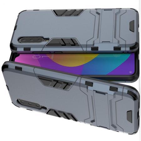 Защитный усиленный гибридный чехол противоударный с подставкой для Xiaomi Mi CC9 Синий