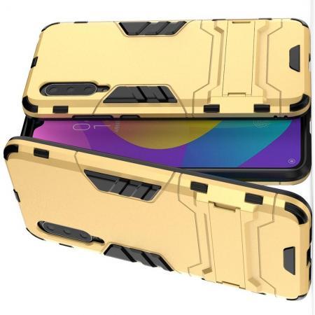 Защитный усиленный гибридный чехол противоударный с подставкой для Xiaomi Mi CC9 Золотой