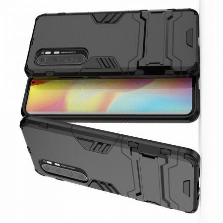 Защитный усиленный гибридный чехол противоударный с подставкой для Xiaomi Mi Note 10 Lite Черный