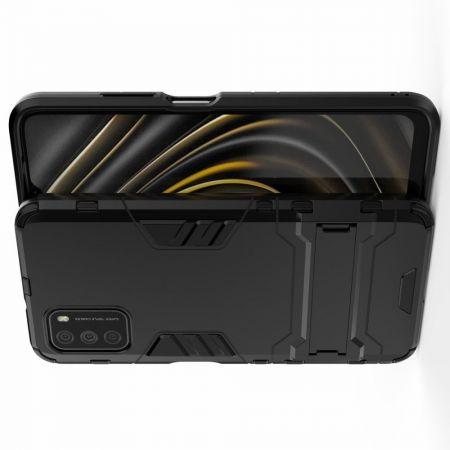 Защитный усиленный гибридный чехол противоударный с подставкой для Xiaomi Poco M3 Черный