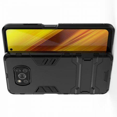 Защитный усиленный гибридный чехол противоударный с подставкой для Xiaomi Poco X3 NFC Черный