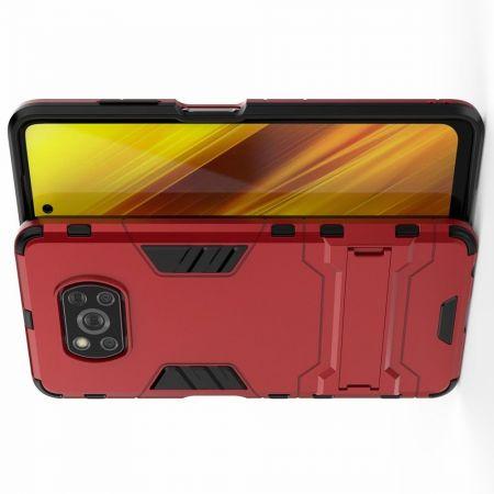 Защитный усиленный гибридный чехол противоударный с подставкой для Xiaomi Poco X3 NFC Красный