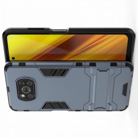 Защитный усиленный гибридный чехол противоударный с подставкой для Xiaomi Poco X3 NFC Синий