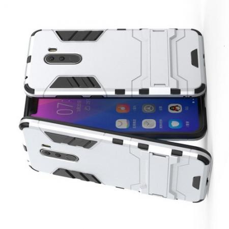 Защитный усиленный гибридный чехол противоударный с подставкой для Xiaomi Pocophone F1 Белый