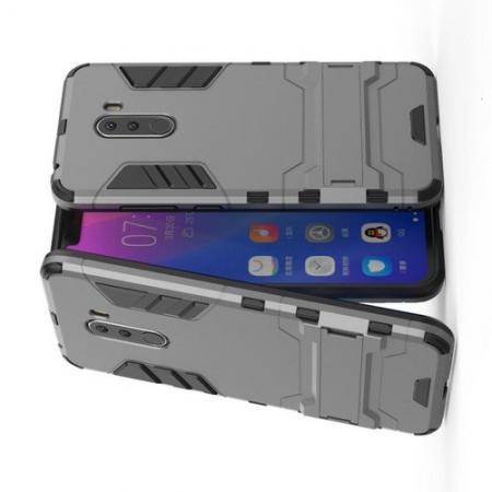 Защитный усиленный гибридный чехол противоударный с подставкой для Xiaomi Pocophone F1 Серый