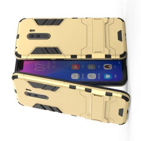 Защитный усиленный гибридный чехол противоударный с подставкой для Xiaomi Pocophone F1 Золотой