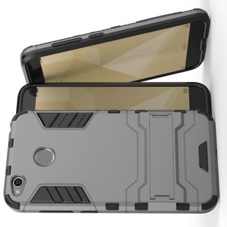 Защитный усиленный гибридный чехол противоударный с подставкой для Xiaomi Redmi 4X Серый