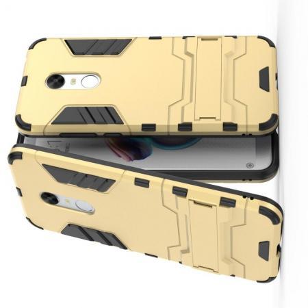 Защитный усиленный гибридный чехол противоударный с подставкой для Xiaomi Redmi 5 Plus Золотой