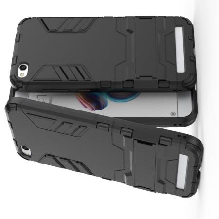 Защитный усиленный гибридный чехол противоударный с подставкой для Xiaomi Redmi 5a Черный
