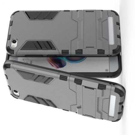 Защитный усиленный гибридный чехол противоударный с подставкой для Xiaomi Redmi 5a Серый