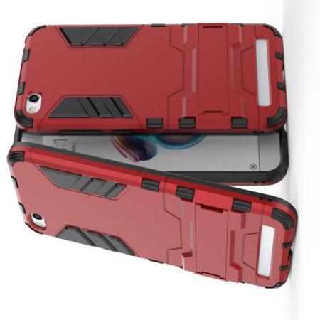 Защитный усиленный гибридный чехол противоударный с подставкой для Xiaomi Redmi 5a Красный