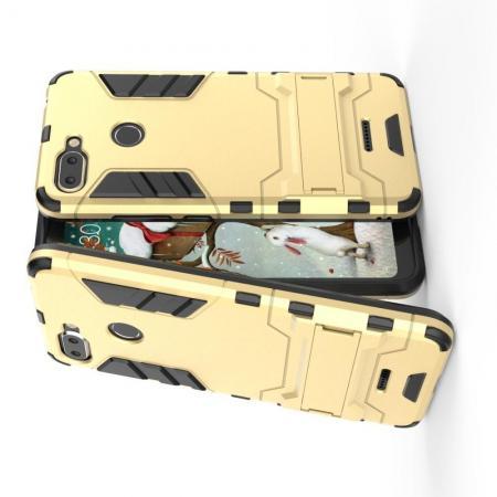 Защитный усиленный гибридный чехол противоударный с подставкой для Xiaomi Redmi 6 Золотой