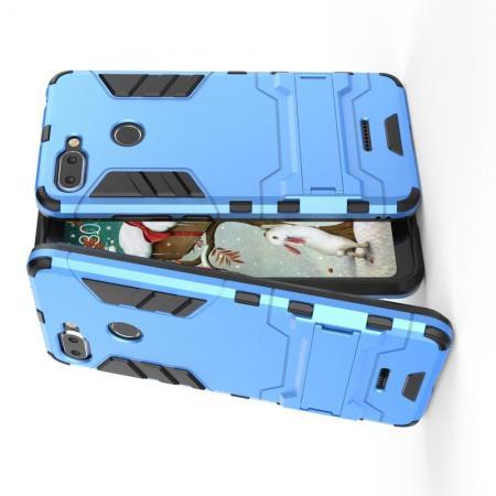 Защитный усиленный гибридный чехол противоударный с подставкой для Xiaomi Redmi 6 Голубой